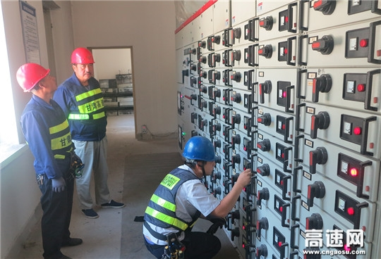 甘肃:宝天隧道所进一步加强国庆节安全隐患排查和保畅工作