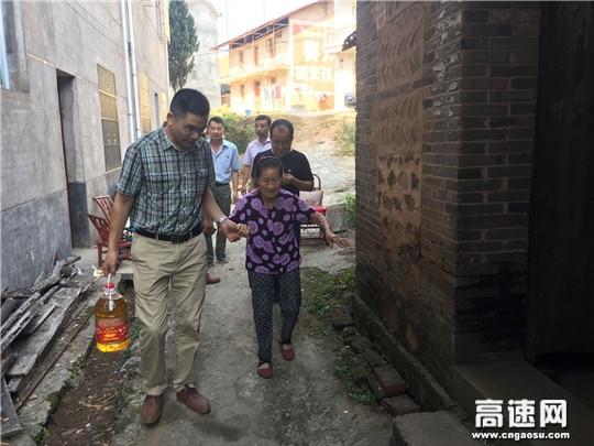 江西:吉安市公路局永丰分局到挂点村开展脱贫回访慰问
