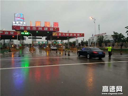"""甘肃:西峰高速公路收费管理所""""四加强四到位""""全力做好大雾天气应对工作"""
