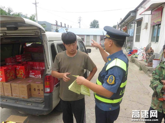 陕西高速集团铜旬分公司照金路政中队开展路域环境治理回头望工作