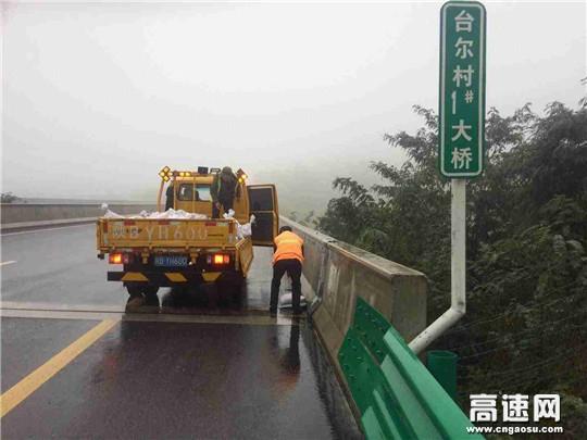 陕西高速集团铜旬分公司开展道路防滑沙摆放提前做好冬季防滑保畅工作