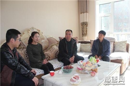 甘肃:泾川所积极开展走访慰退休职工活动