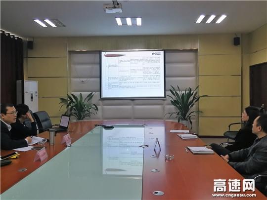 贵州高速集团遵义中心召开廉政风险防控座谈会