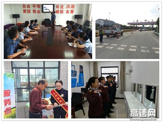 陕西高速集团西略分公司褒城收费站措施有力提前完成全年征费任务