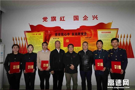 陕西高速集团铜旬分公司健全预防监督机制推进廉政监督全覆盖