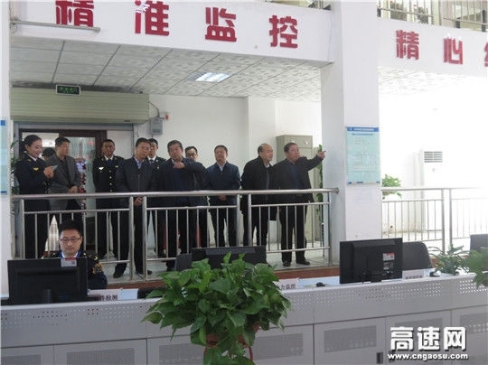 甘肃省交通运输厅副厅长赵彦龙参加隧道观摩会