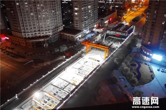 【理事资讯】中交一公局哈尔滨地铁项目群力第六大道站主体封顶