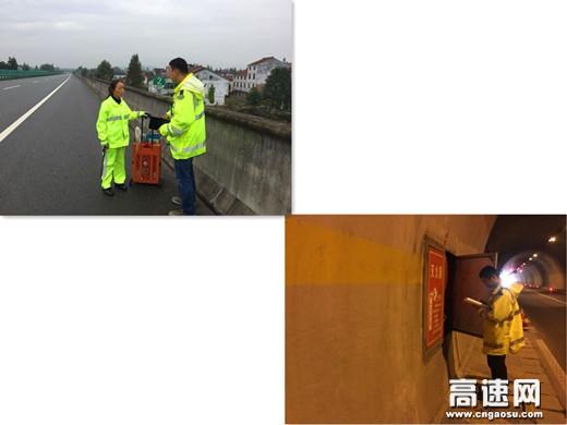 """陕西高速集团西略分公司西乡管理所巧借作风建设整顿""""风""""重塑养护新面貌"""