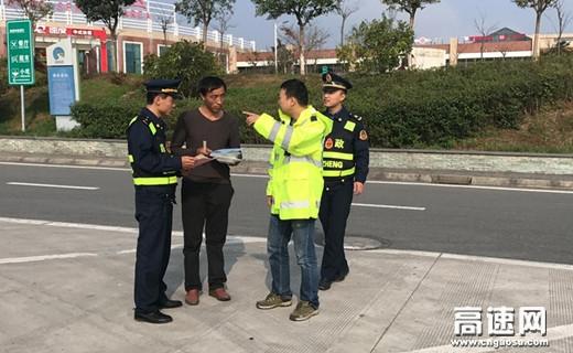 """陕西高速集团西略分公司西乡管理所严把""""三关""""有效改善行车环境"""