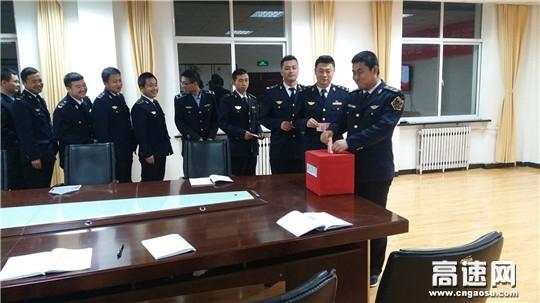 甘肃:庆城所老城收费站积极组织职工开展爱心济困募捐活动