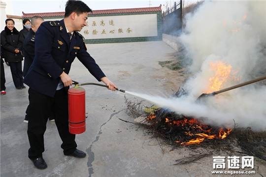 甘肃:庆城收费所开展冬春火灾防控应急演练