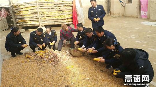 甘肃:庆城所党支部积极开展结对帮扶暖冬行动
