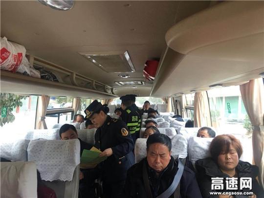 陕西高速集团西略分公司茶镇治超站扎实开展交通安全隐患排查整治活动