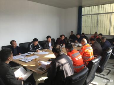 【理事资讯】湖南:现代投资潭耒分公司召开2017年度车辆救援服务工作会议