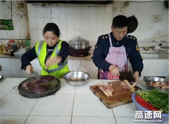 【理事资讯】湖南:现代投资潭耒分公司大浦收费站分工会开展厨艺大比拼活动
