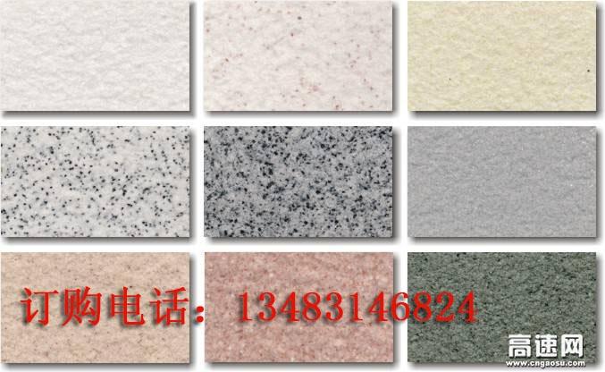 真石漆多少钱一公斤 真石漆多少钱一吨 真石漆多少钱一平方米?
