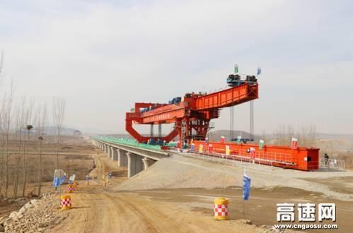 中交一公局三公司承建鲁南高铁日临段首座特大桥箱梁架设完成