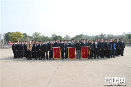 江西高速和畅公司举办2017年军事队列操演竞赛活动