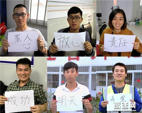 关键词和表情包:中交一公局三公司成都17号线TJ07标青年安全建设活动别出心裁
