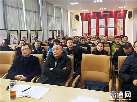 贵州高速集团遵义中心廉政文化系基层宣讲活动走进路网党支部