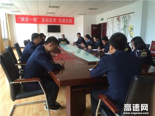 甘肃:庆城所老城站力争做好冬季防滑保畅工作