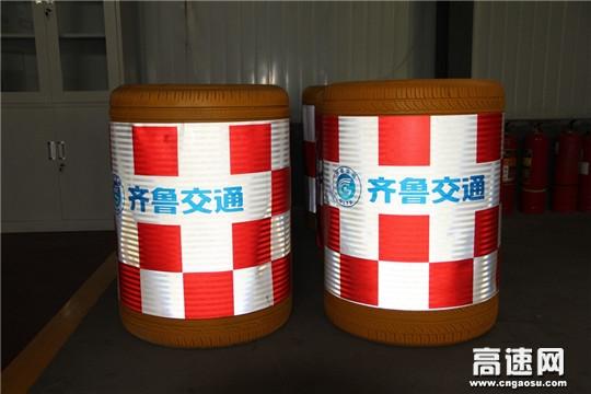 齐鲁交通聊城分公司养护应急救援中心利用报废材料进行小改造