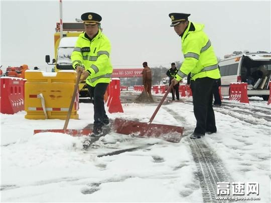 甘肃:西峰高速收费所与联勤单位通力协作确保西长凤高速公路安全畅通