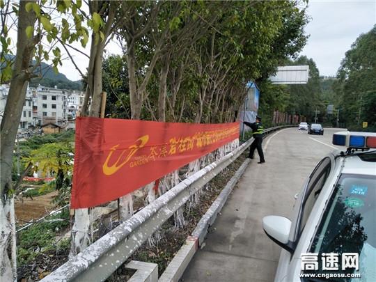 【理事资讯】中铁交通玉梧地区岑梧路政依法拆除非标广告,营造良好通行环境