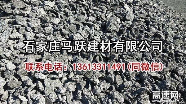 太原焦炭0-3mm耐用持久厂家直销高炉焦加工厂