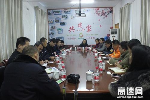 广西柳州高速公路管理处南丹路政大队联合交警、运营公司召开抗凝保畅推进会