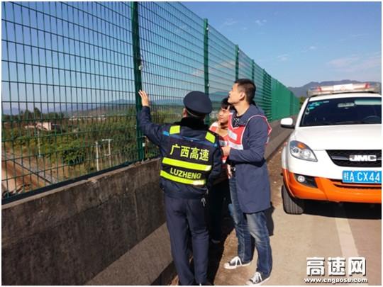 【理事资讯】中铁交通岑兴高速玉林路政大队联合安全养护部门排查桥梁安全隐患