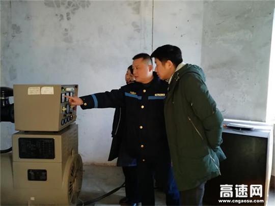 【理事资讯】湖南:现代投资长沙分公司马家河收费站紧抓冬季安全生产不松懈