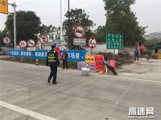 【理事资讯】中铁交通岑兴高速容县路政大队积极排查公路违法
