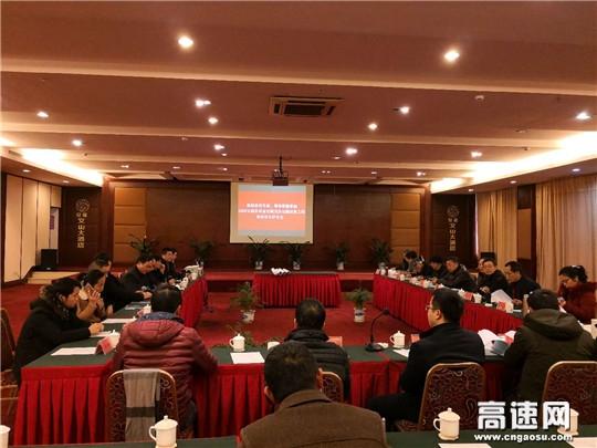 江西G322安福县瓜畲至横龙、横龙至严田项目初步设计评审会顺利召开