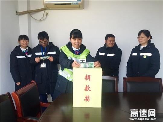"""浙江:杭千高速公司场口站2018年""""春风行动""""温暖人心"""