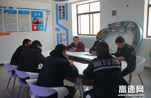 陕西高速集团西略分公司略阳管理所精心谋划2018年养护创新工作