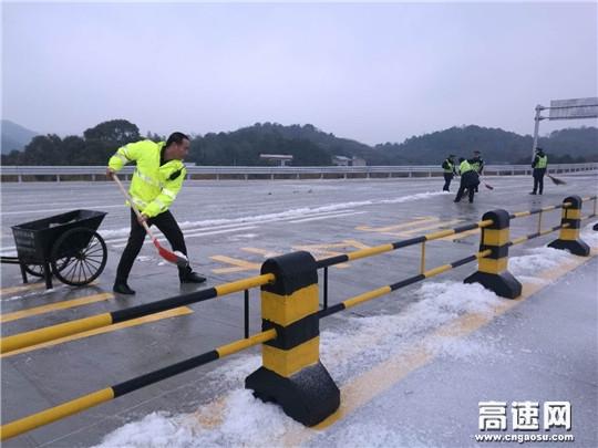 昭山收费站干部职工清扫广场积雪