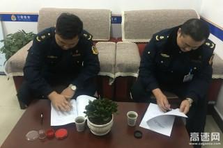 陕豫界路政中队签订联防联动协议 维护省界道路安全畅通