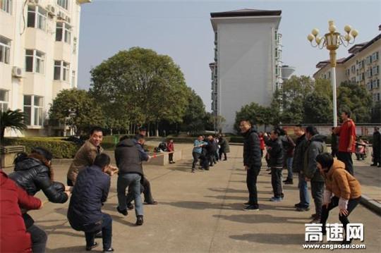 【理事资讯】江西高速南昌东管理中心机关组织多项迎新春趣味竞赛活动