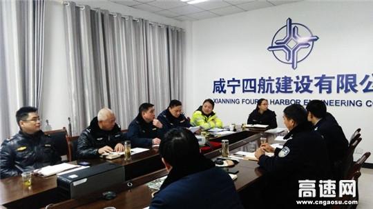 """鄂湘区域合力吹响2018春运保畅""""集结号"""""""