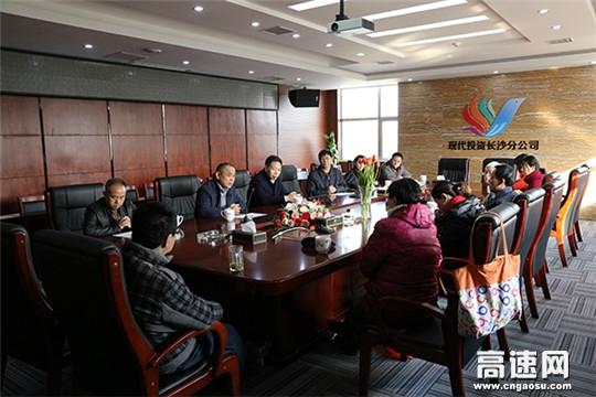 【理事资讯】湖南:现代投资党委书记、董事长周志中一行看望慰问长沙分公司困难职工