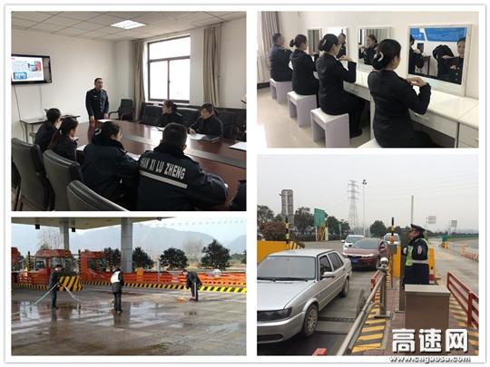 """陕西高速集团西略分公司褒城收费站抓""""四个提高""""促文明服务优质化"""
