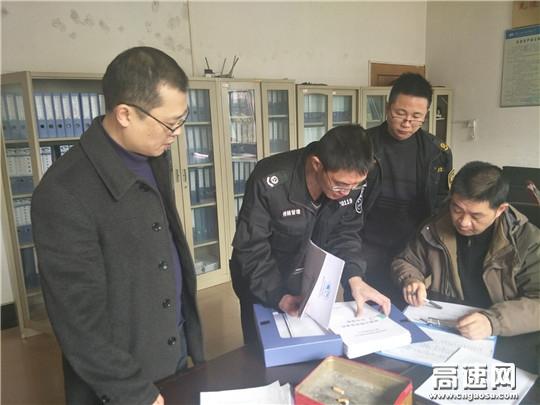 贵州高速集团遵义营运管理中心春节期间开展正风肃纪专项督查
