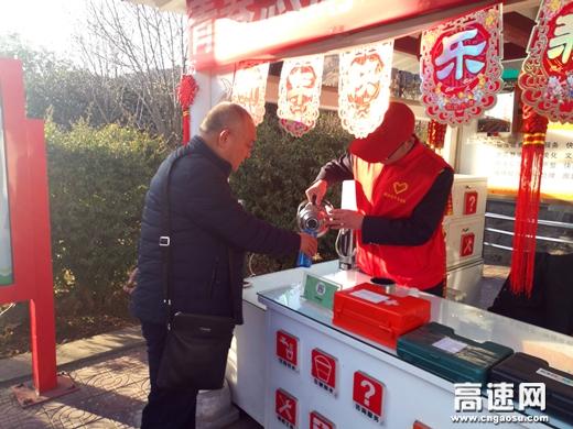 """陕西高速集团西汉分公司宁陕管理所念好""""三字经""""温暖司乘回家路"""