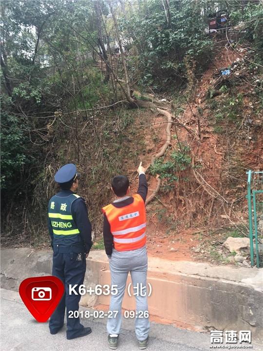 【理事资讯】湖南:现代投资长沙分公司长永养护路产安全管理所开展安全生产大检查