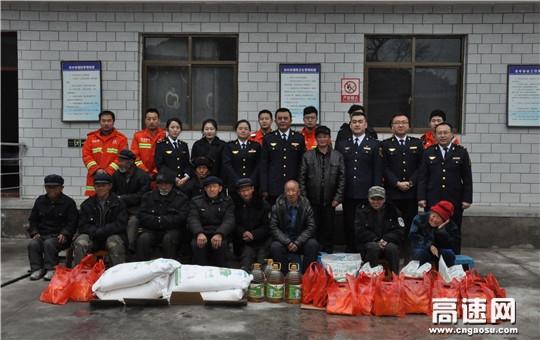 甘肃:宝天隧道所党团志愿者开展