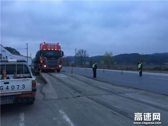 江西:安福公路分局加强作风建设助推公路治超工作