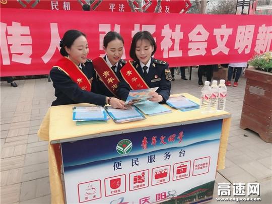 甘肃:庆城所积极做好ETC宣传推广活动