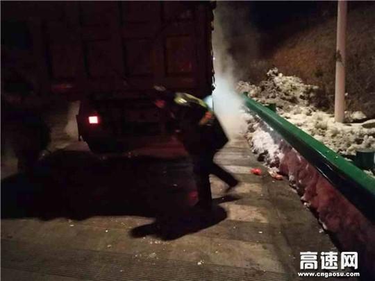 陕西高速集团铜旬分公司吕村收费站紧急救助起火货车受赞誉
