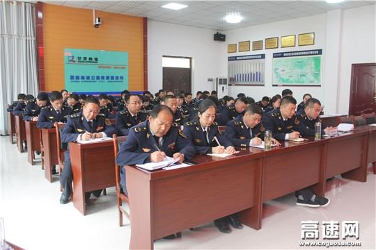 """甘肃:西峰高速收费所""""把好五关""""深化纪律作风建设"""